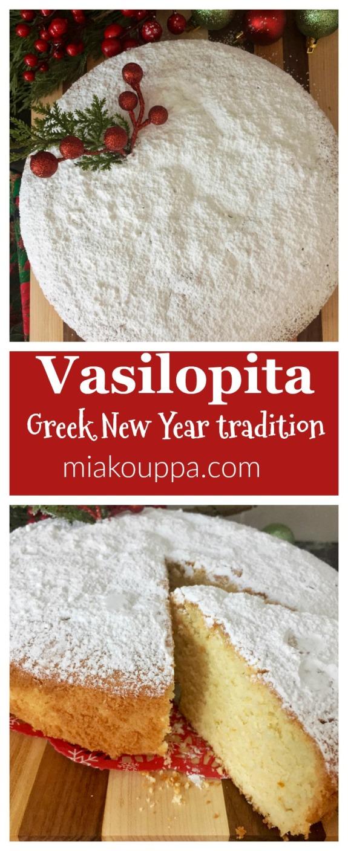 Vasilopita (Βασιλόπιτα)