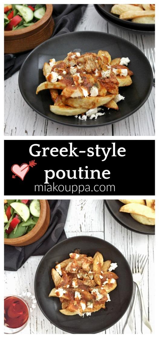 Greek-style poutine