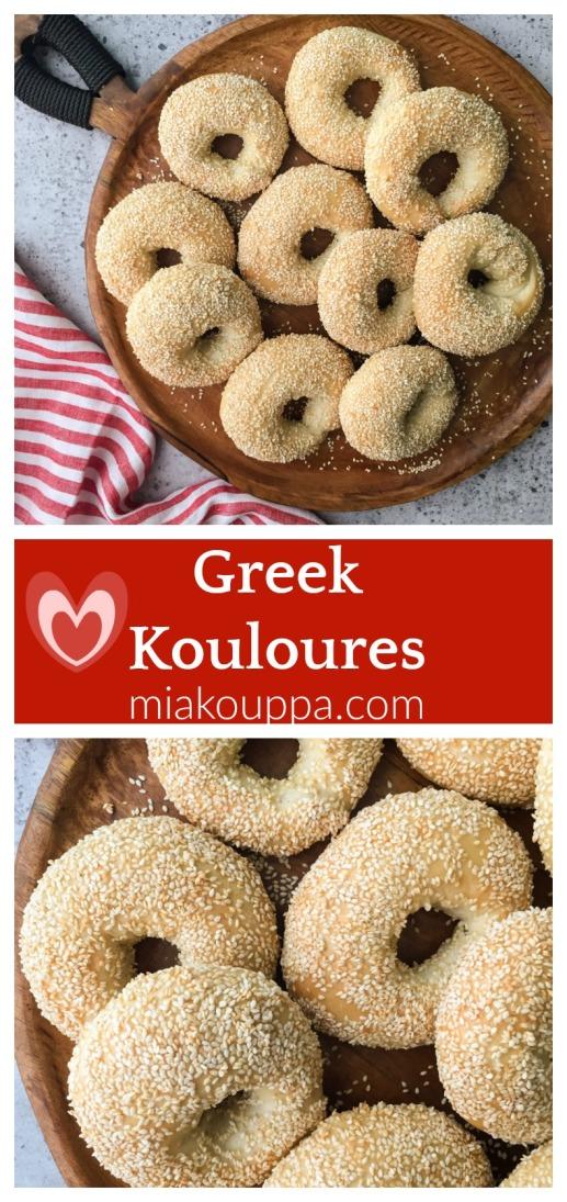 Kouloures (Κουλούρες)