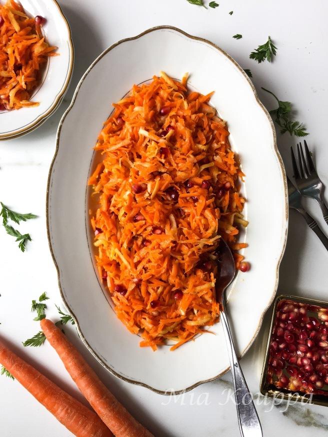 Grated carrot salad (Σαλάτα με καρότα)